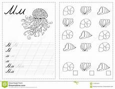 russian handwriting worksheets 21554 alphabet letters tracing worksheet with russian alphabet letters jellyfish stock vector