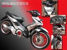 Modif Motor Revo 110cc by Gambar Modifikasi Motor Ini Dia Honda Revo 110 Cc
