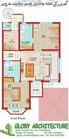pakistan house designs floor plans 40 215 80 house plan 40 215 80 pakistan house plan 40 215 80 modern