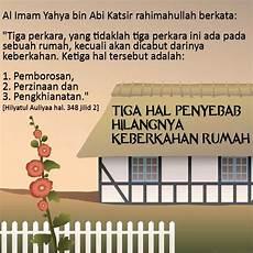 Pin Oleh Nasihat Sahabat Di Rumah Tangga Keluarga Islami