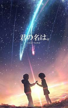 kimi no na wa live wallpaper iphone pin by anime lover on pictures anime kimi no na wa