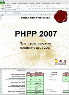 passive house planning package passive house 187 lavteam