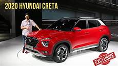 2020 hyundai creta unveiled exclusive walkaround