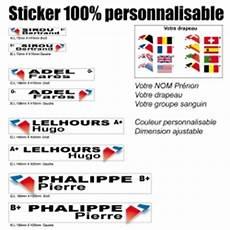 Kit D 233 Co Sticker Autocollant Adh 233 Sif Decal Artisan