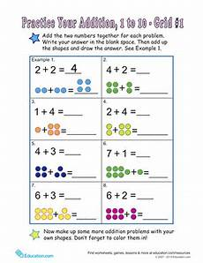 single digit addition worksheet education com