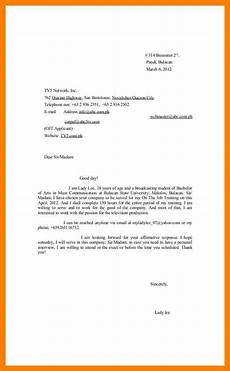 sle application letter training opportunity essays hub