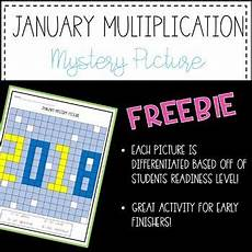multiplication readiness worksheets 4580 january multiplication mystery picture freebie multiplication facts multiplication teaching math