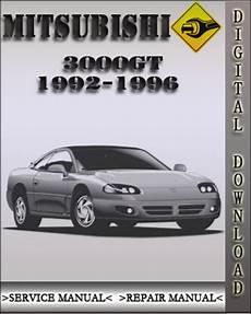 car repair manual download 1993 mitsubishi 3000gt instrument cluster 1992 1996 mitsubishi 3000gt factory service repair manual 1993 1994