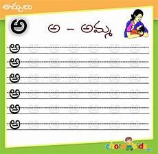 worksheets with images alphabet worksheets worksheets