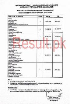 bise abbottabad board date sheet 2019 inter part 1 2 hssc fa fsc inter 11th 12th 1st