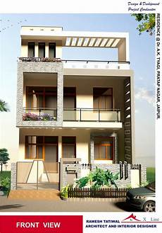 modern house plans in india modern home designs in india home modern small house
