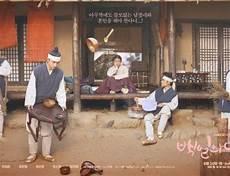 Miraculous Malvorlagen Sub Indo Drama Korea In Sadness Subtitle Indonesia Episode 1 40