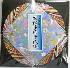 origami washi paper 40sheets 10cm ebay