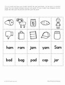 cut and paste am family words primary learning