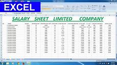 salary sheet limited company for microsoft excel advance