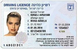 Israel Driver License Renewal  Nefesh BNefesh