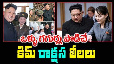 How Rich is Kim Jong-un Actually (Supreme Leader of North Korea)?