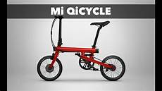 xiaomi qicycle folding electric bike smart bicycle for