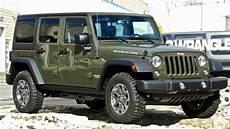 2015 Jeep Wrangler Rubicon Tour Unique Chrysler