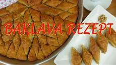 baklava selber machen baklava rezept t 252 rkisches baklava selber machen meine