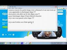 installer skype sur tablette comment installer itunes sur tablette asus la r 233 ponse