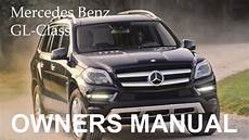 manual repair autos 2012 mercedes benz gl class regenerative braking mercedes benz 2007 gl class gl320 cdi gl450 owners owner 180 s us