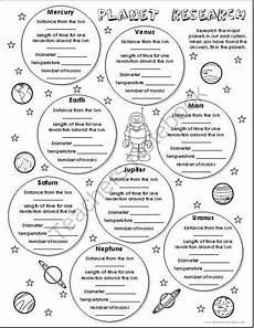 free planet research worksheet from imaginative teacher teachersnotebook com 1 page a