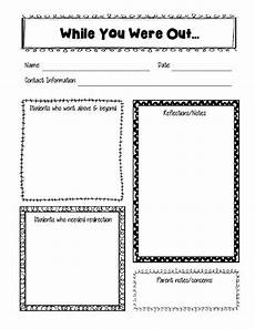 quot while you were out quot substitute teacher freebie