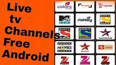 tv free live tv app android mobile phone free live tv hd