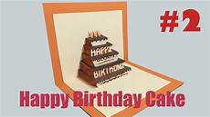 pop up card templates happy birthday cake 2 pop up card tutorial
