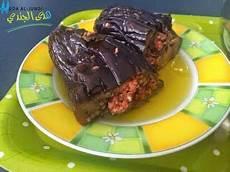 Arabische Küche Rezepte Kostenlos by Syrisches Rezept F 252 R Maqdous Eingelegte Auberginen