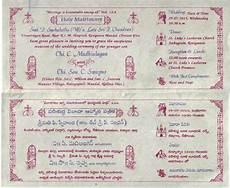 wedding card templates in telugu telugu wedding card template 3