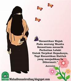 Gambar Animasi Wanita Muslim Cantik Galeri Kartun