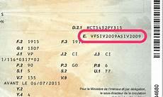numéro vin ancienne carte grise comte