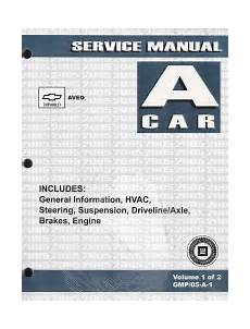 small engine repair manuals free download 2005 pontiac aztek security system 2005 chevrolet aveo pontiac wave a platform service manual 2 volume set