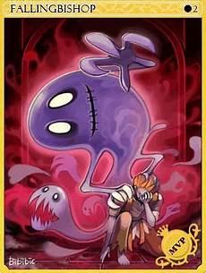 Graffiti Malvorlagen Ragnarok Fallen Bishop Card Ragnarok Anime