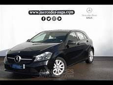 Occasion Mercedes Classe A 160 Intuition Essence
