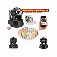 233 Ra De Surveillance Sans Fil Wifi Motoris 233 E Avec