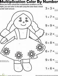 multiplication coloring worksheets 15463 multiplication color by number doll 1 worksheet education