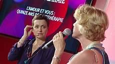 Brigitte Lahaie L Amour Et Vous Quinze Ans De