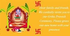 invitation card format for griha pravesh griha pravesh invitation house warming ceremony