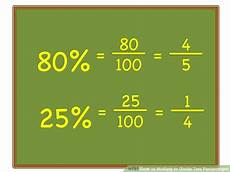 how to multiply or divide two percentages with pictures