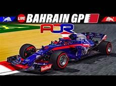 f1 rennen 2018 aor liga rennen 2 bahrain gp f1 2018 livestream