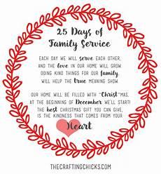 family service advent