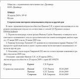 пособие по беременности и родам в республике татарстан