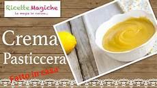 crema pasticcera conservazione crema pasticcera con latte di mandorla senza glutine ricetta veloce 2 minuti youtube