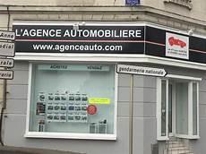 agence automobiliere avis l agence automobili 232 re tevar automobiles d occasion 10