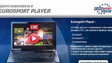 Programme Tv Eurosport 2 Archives Century Arts