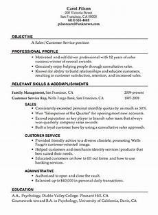 resume sle sales customer service objective