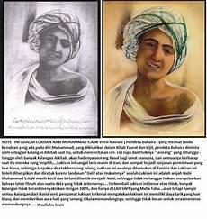 Kesaksian Rohani Wajah Muhammad Asli Penasaran